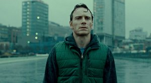 Michael Fassbender delivers an amazing performance as Brandon, one that should have been nominated for (and won) an Oscar